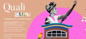 Qualicorp lança concurso cultural para valorizar a classe artística.