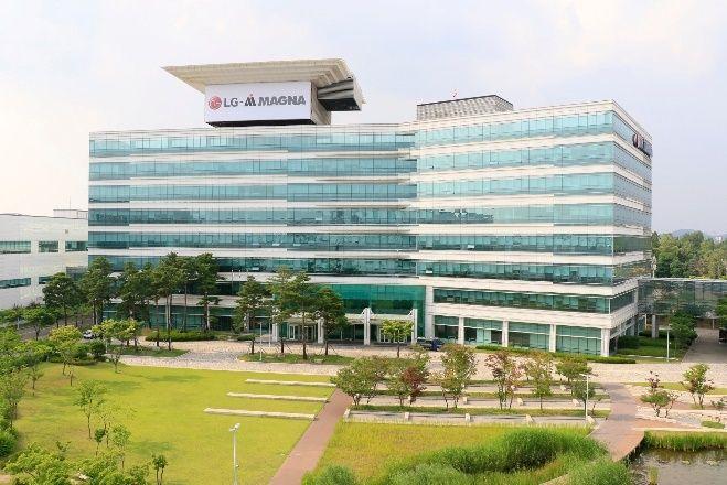 A LG Electronics e a Magna International Inc. estabelecem joint venture, criando nova companhia, que se chamará LG Magna e-Powertrain.